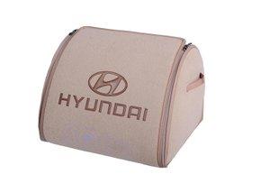 Органайзер в багажник Hyundai Medium Beige - Фото 1