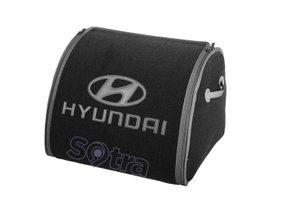Органайзер в багажник Hyundai Medium Grey - Фото 1