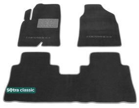Двухслойные коврики Sotra Classic 7mm Grey для Chevrolet Captiva (mkI)(1-2 ряд) 2010-2018