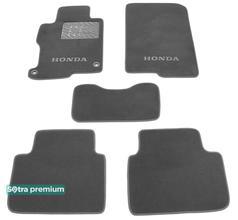 Двухслойные коврики Sotra Premium 10mm Grey для Honda Accord (mkIX)(CR)(седан) 2012-2017