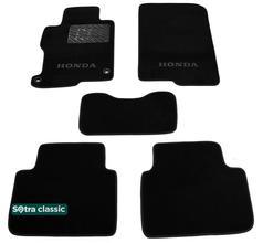 Двухслойные коврики Sotra Classic 7mm Black для Honda Accord (mkIX)(CR)(седан) 2012-2017