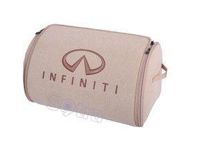 Органайзер в багажник Infiniti Small Beige - Фото 1