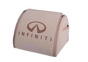 Органайзер в багажник Infiniti Medium Beige - Фото 1