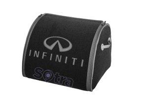 Органайзер в багажник Infiniti Medium Grey - Фото 1