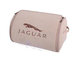 Органайзер в багажник Jaguar Small Beige - Фото 1