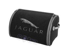 Органайзер в багажник Jaguar Small Grey - Фото 1