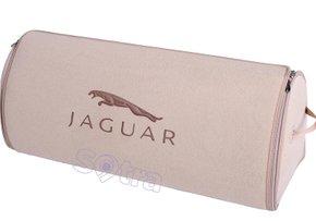Органайзер в багажник Jaguar Big Beige - Фото 1