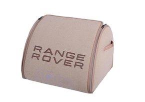 Органайзер в багажник Range Rover Medium Beige - Фото 1