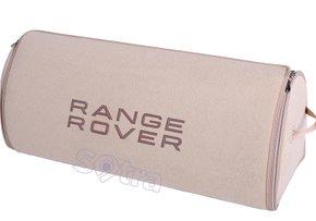 Органайзер в багажник Range Rover Big Beige - Фото 1