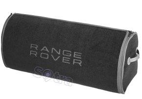 Органайзер в багажник Range Rover Big Grey - Фото 1