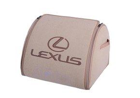 Органайзер в багажник Lexus Medium Beige - Фото 1