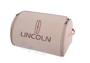 Органайзер в багажник Lincoln Small Beige - Фото 1