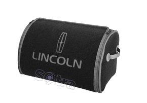 Органайзер в багажник Lincoln Small Grey - Фото 1