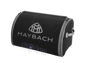 Органайзер в багажник Maybach Small Grey - Фото 1