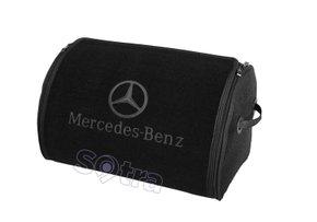 Органайзер в багажник Mercedes-Benz Small Black - Фото 1
