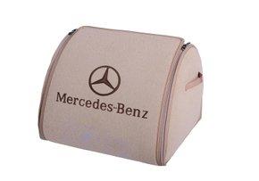 Органайзер в багажник Mercedes-Benz Medium Beige - Фото 1