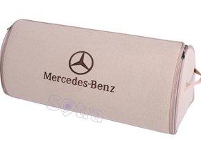 Органайзер в багажник Mercedes-Benz Big Beige - Фото 1