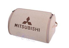 Органайзер в багажник Mitsubishi Small Beige - Фото 1