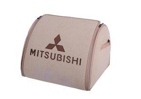 Органайзер в багажник Mitsubishi Medium Beige - Фото 1