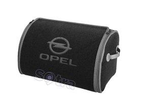 Органайзер в багажник Opel Small Grey - Фото 1