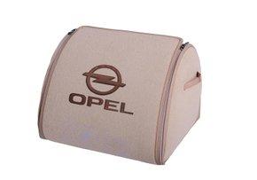 Органайзер в багажник Opel Medium Beige - Фото 1