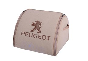 Органайзер в багажник Peugeot Medium Beige - Фото 1