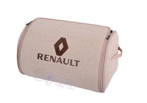 Органайзер в багажник Renault Small Beige - Фото 1