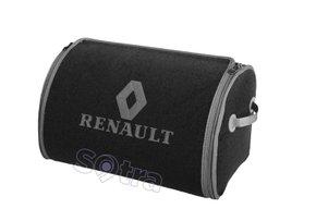 Органайзер в багажник Renault Small Grey - Фото 1