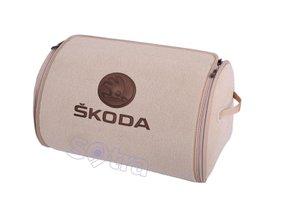 Органайзер в багажник Skoda Small Beige - Фото 1