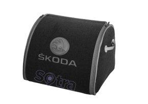 Органайзер в багажник Skoda Medium Grey - Фото 1