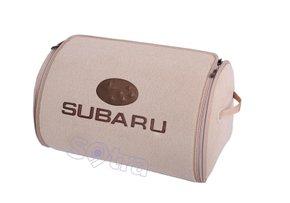 Органайзер в багажник Subaru Small Beige - Фото 1