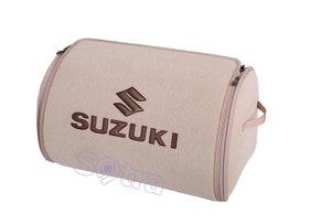 Органайзер в багажник Suzuki Small Beige - Фото 1