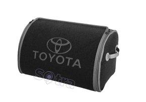 Органайзер в багажник Toyota Small Grey - Фото 1