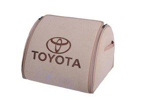 Органайзер в багажник Toyota Medium Beige - Фото 1