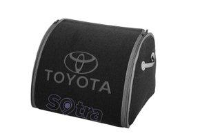Органайзер в багажник Toyota Medium Grey - Фото 1