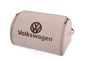 Органайзер в багажник Volkswagen Small Beige - Фото 1