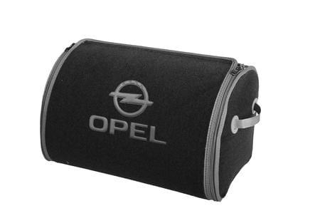 Органайзер Small Grey Opel